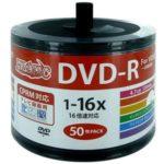 HIDISC(磁気研究所) CPRM対応 録画用DVD-R 16倍速対応 50枚詰替え用パック  ワイド印刷対応 HDDR12JCP50SB2-6P 【6個セット】